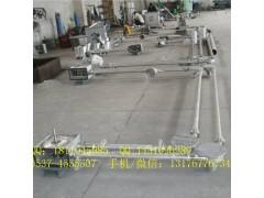 化肥管链输送机 管链输送机配件 超长输送线y9