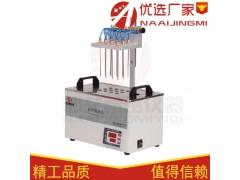 氮吹仪品牌;国产氮吹仪价格;dc12h氮吹仪 安徽三木