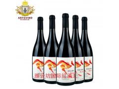 雅云坊国际红酒汇 进口红酒招商加盟代理 草原跳鼠西拉红葡萄酒