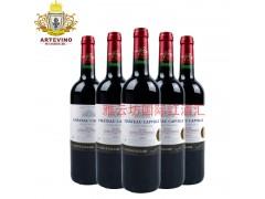 雅云坊国际红酒汇 进口葡萄酒招商加盟佳普维尔酒庄红葡萄酒