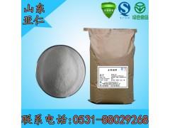 赤藓糖醇 生产厂家 批发商 价格表 优质供应商