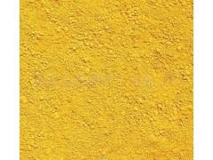 优质食品级氧化铁黄