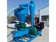 散粮装车装罐用气力输送机 玉米水稻气力输送机
