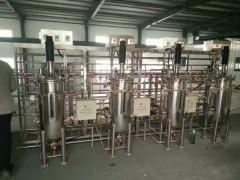 转让1000/2000L三联生物发酵设备