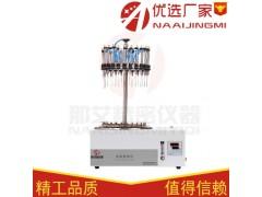 圆形水浴氮吹仪;水浴氮吹仪hsc-12a  安徽三木
