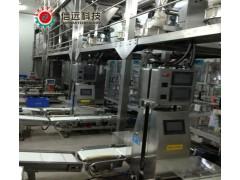 中药散剂生产线