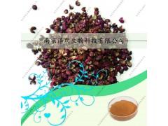 花椒提取物,植物饮料代加工,固体饮料代加工