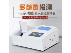 医院污水COD氨氮总磷检测仪器