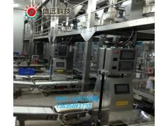 兽药粉剂全自动生产线