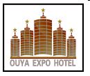 第十七届欧亚·中国(郑州)国际酒店用品博览会
