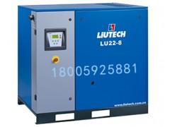 惠安柳富达螺杆空压机LU,漳浦沙西富达压缩机配件售后