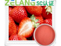 草莓浓缩粉,代加工压片糖果,固体饮料