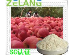 苹果浓缩粉,苹果粉,压片糖果ODM代加工,江苏南京SC认证