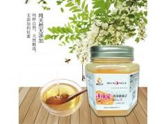 洋槐蜜蜂蜜