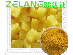 菠萝浓缩粉,SC认证厂家,压片糖果OEM代加工