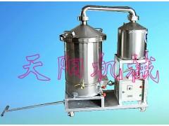 烧煤气家用移动式酿酒机