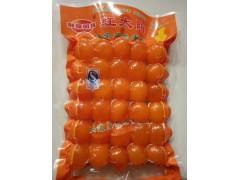荆楚明珠11-13克30枚装 真空包装红心咸鸭蛋黄 免费物流