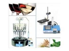美国Organomation45位氮吹仪