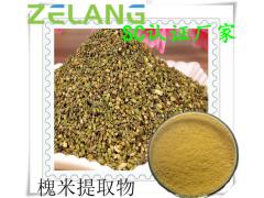 槐米提取物,ISO22000食品安全认证