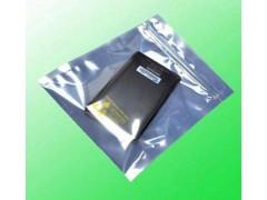 银灰色电子屏蔽袋