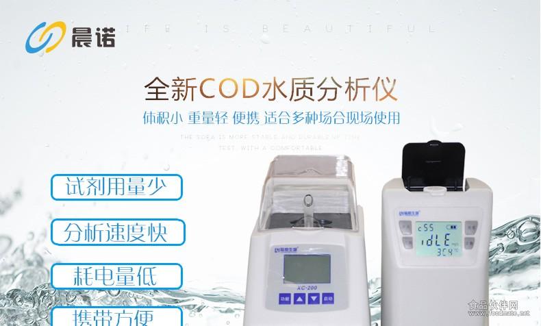 陆恒全新COD_01