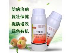 防治柑橘溃疡病专用药效果好靓果安