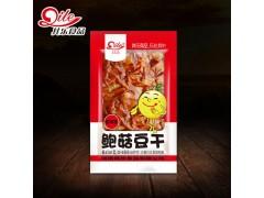 其乐豆干 香菇豆干 鲍菇豆干 香辣味 五香味 散称豆干