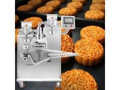 供应旭众SZ-64多功能自动包馅机 月饼生产设备 月饼机广式