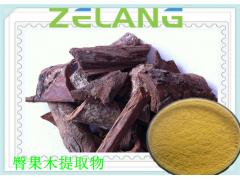臀果木提取物,β-谷甾醇2.5%