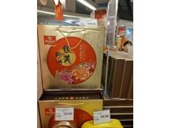华美月饼团购-畅销系列七星伴月价格优惠