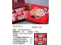 华美月饼团购-华美月饼批发-华美月饼券