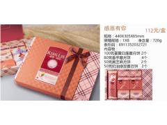 华美月饼-中秋月饼10大品牌-团购批发
