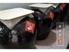 白酒米酒高度酒泡药材酒53°全国批发甘泉特醇贴牌加工米香型