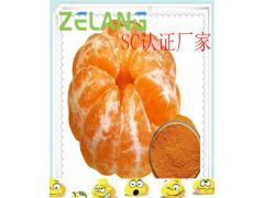 橘子浓缩粉、桔子浓缩粉