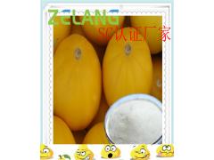 香瓜浓缩粉,香瓜粉,固体饮料SC厂家