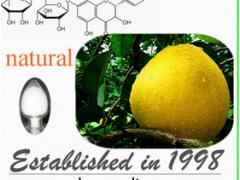 优质食品级新橙皮苷二氢查耳酮生产厂家