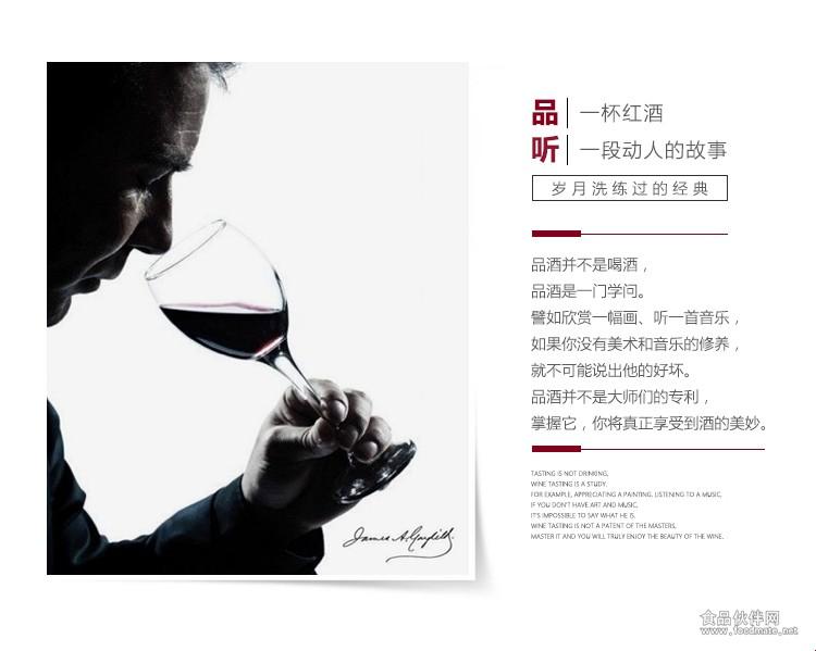 红酒(1)_02