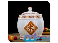 陶瓷米罐,陶瓷大罐子,高档陶瓷罐子