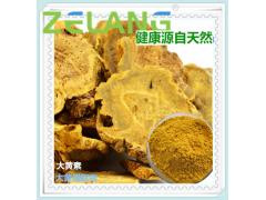 大黄素甲醚3%~98%Physcione,大货和单体
