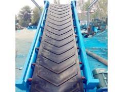斜坡挡式皮带输送机 工业胶带输送机报价 沙场运输皮带输送机