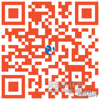 微信图片_20170814144120