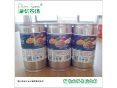 养生鲜榨五谷杂粮汁  酒店餐饮专用饮料饮品