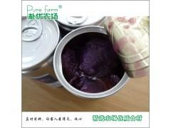 无添加鲜榨紫薯汁  精选食材  酒店餐饮专用