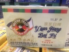 供应原浆白啤500毫升易拉罐啤酒
