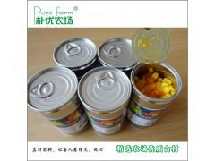冬季畅销热饮  养生鲜榨玉米金瓜汁  酒店餐饮专用饮料果汁