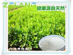 环维黄杨星D,黄杨碱 98%,厂家大货库存,量大优惠