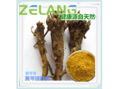 黄芩苷98%85%,各种含量,Baicalin,泽朗厂家供应