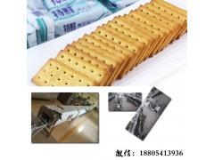 饼干生产线  小型半自动饼干潮州设备厂家