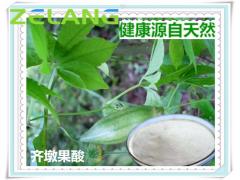 齐墩果酸98%Oleanolic acid
