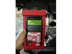 凯恩KM945工业煤炉专业烟气分析仪原装进口英文显示